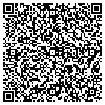 QR-код с контактной информацией организации УСТИНОВ И.А.