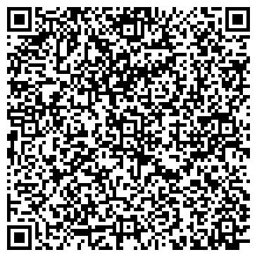 QR-код с контактной информацией организации 6 КАНАЛ ТЕЛЕСТАНЦИЯ, ООО
