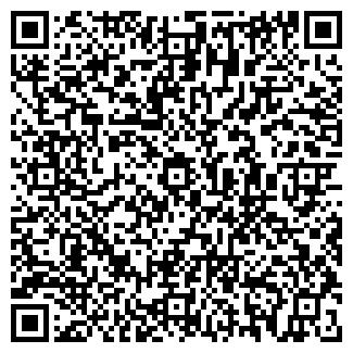 QR-код с контактной информацией организации ГОРНЫЙ КРАЙ