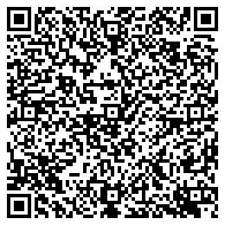 QR-код с контактной информацией организации Е-СЕРВИС