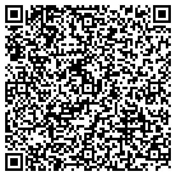 QR-код с контактной информацией организации СТЕКОЛЬЩИК КОМПАНИЯ