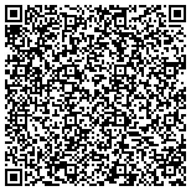 QR-код с контактной информацией организации БОЛЬШЕЛАЙСКИЙ ОТРЯД БУРОВЫХ РАБОТ, МУП