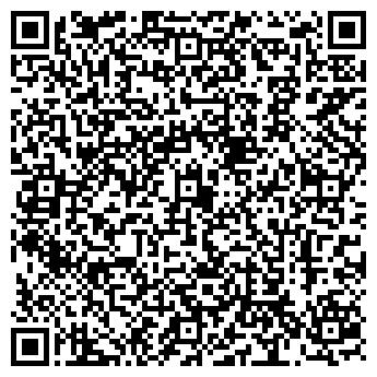 QR-код с контактной информацией организации ЭЛЕКТРИЧЕСКИЕ СИСТЕМЫ