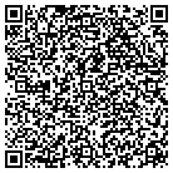 QR-код с контактной информацией организации ГАЛЬЯНСКИЙ