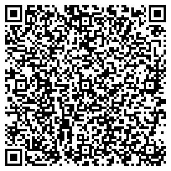 QR-код с контактной информацией организации ПИХТОВЫЕ ГОРЫ