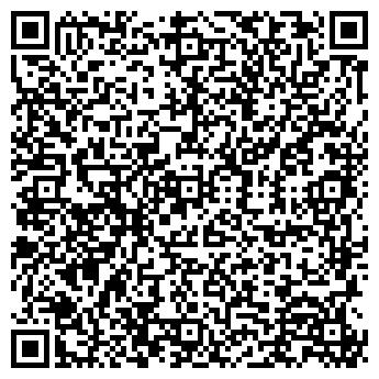 QR-код с контактной информацией организации СЕВЕРНЫЙ УРАЛ