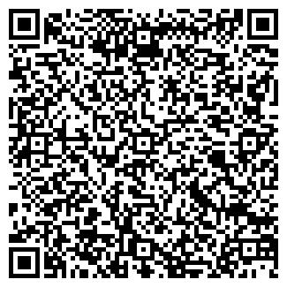 QR-код с контактной информацией организации ТАВАН