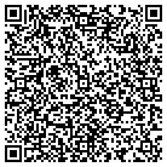 QR-код с контактной информацией организации 3ВСТУДИО