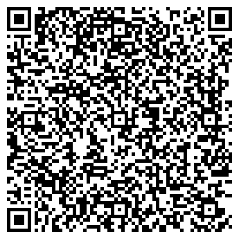 QR-код с контактной информацией организации РОСТЕХНАДЗОР ПО УРАЛЬСКОМУ ФЕДЕРАЛЬНОМУ ОКРУГУ НИЖНЕТАГИЛЬСКИЙ КОМПЛЕКНЫЙ ОТДЕЛ