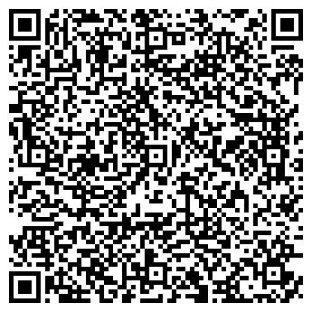 QR-код с контактной информацией организации НИКОМЕД-ДЕНТАЛ