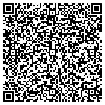 QR-код с контактной информацией организации СТОМАТОЛОГИЧЕСКИЙ САЛОН