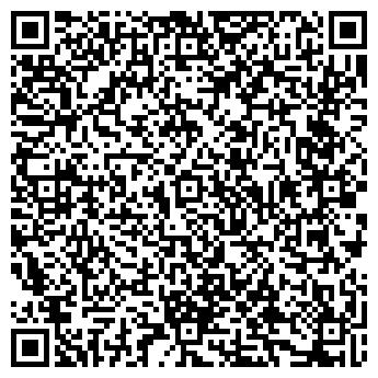 QR-код с контактной информацией организации VIP СТОМАТОЛОГИЯ, ООО