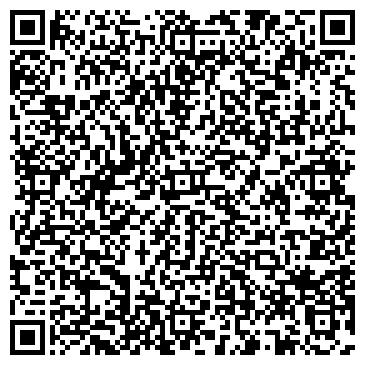 QR-код с контактной информацией организации БОЯР ТОРГОВАЯ КОМПАНИЯ