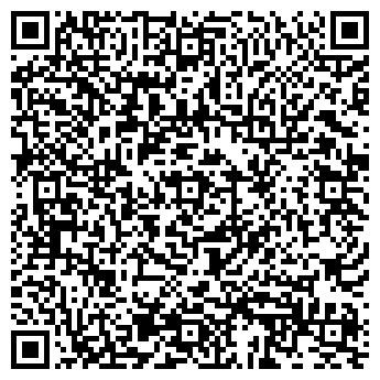 QR-код с контактной информацией организации ПРОДСЕРВИС 2004, ООО