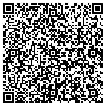 QR-код с контактной информацией организации ПОЛЯРНАЯ ЗВЕЗДА, ООО