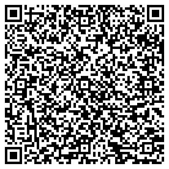 QR-код с контактной информацией организации БЕЛОГОРЬЕ ПРЕДПРИЯТИЕ