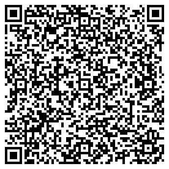 QR-код с контактной информацией организации СИНЕГОРЬЕ, ООО