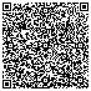 QR-код с контактной информацией организации ФАСОН МАГАЗИН-АТЕЛЬЕ