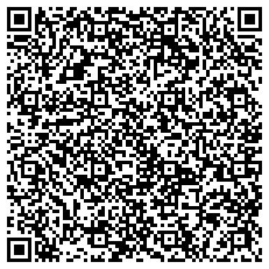 QR-код с контактной информацией организации МОНБЛАН-НИЖНИЙ ТАГИЛ ФИЛИАЛ ООО КОМПАНИЯ МОНБЛАН