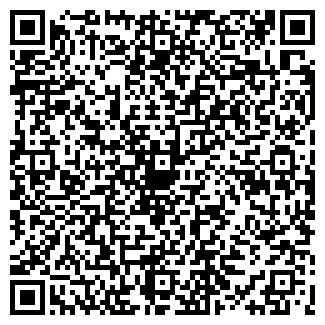QR-код с контактной информацией организации АНТОЛЛ
