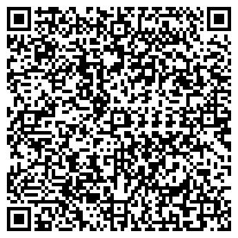 QR-код с контактной информацией организации СМЕНА ПНП, ООО