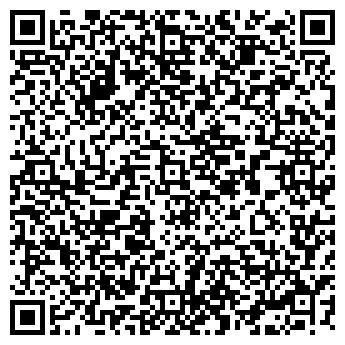 QR-код с контактной информацией организации МЕТАЛЛОСНАБ