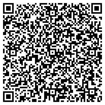 QR-код с контактной информацией организации СРЕДНИЙ УРАЛ-АВ, ООО