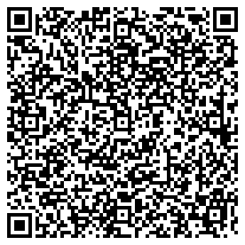 QR-код с контактной информацией организации ТРИНТА-СЕРВИС, ООО