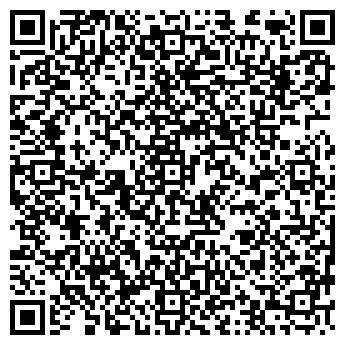 QR-код с контактной информацией организации ТЕХНО-АТЕЛЬЕ, ООО