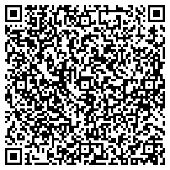QR-код с контактной информацией организации Экспериментальный завод