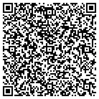 QR-код с контактной информацией организации КУПЕ, ПКФ