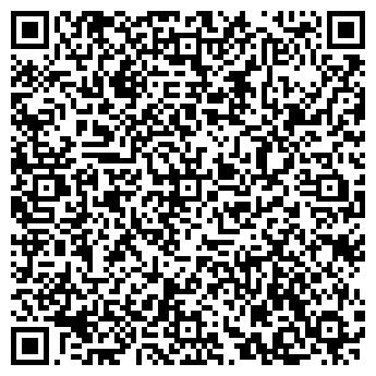 QR-код с контактной информацией организации АЭК КОМПАНИЯ ООО ФИЛИАЛ