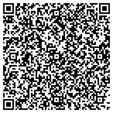 QR-код с контактной информацией организации ОФИС ПРОЕКТ ТОРГОВО-ВЫСТАВОЧНЫЙ ЗАЛ