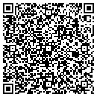 QR-код с контактной информацией организации ХОЗЯИНЪ