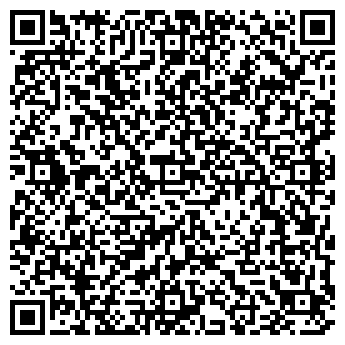 QR-код с контактной информацией организации ВЕКТОР-СЕРВИС, ООО