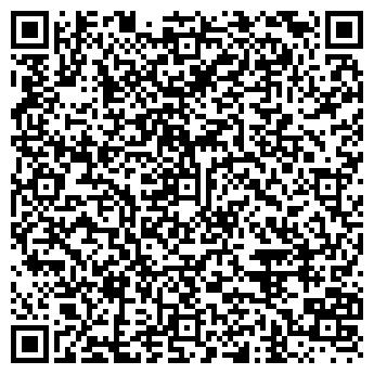 QR-код с контактной информацией организации СТАТУС-ЭЛЕКТРО, ООО