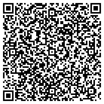 QR-код с контактной информацией организации КОМПЛЕКТ БАЗА, ООО