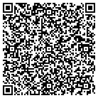 QR-код с контактной информацией организации МУЛЬТИДОМ ФИЛИАЛ