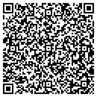 QR-код с контактной информацией организации РИАЛИНТЕР