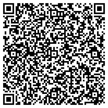 QR-код с контактной информацией организации ТАГИЛЬСКИЙ ШИФЕР, ООО