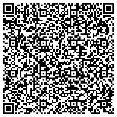 QR-код с контактной информацией организации НИЖНЕТАГИЛЬСКИЙ ЦЕМЕНТНЫЙ ЗАВОД, ООО