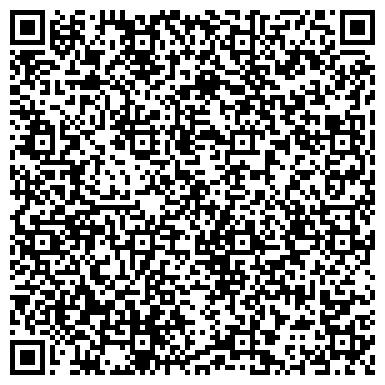 QR-код с контактной информацией организации ГРАН ЗАВОД МЕЛКОШТУЧНЫХ БЕТОННЫХ ИЗДЕЛИЙ, ООО