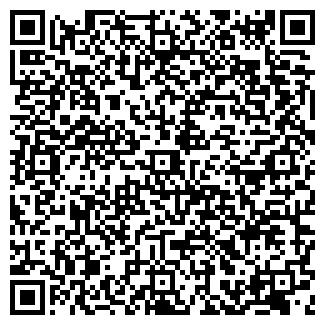 QR-код с контактной информацией организации СТАРТ-ТМ