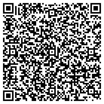 QR-код с контактной информацией организации ШИФЕРНЫЙ ЗАВОД, ООО