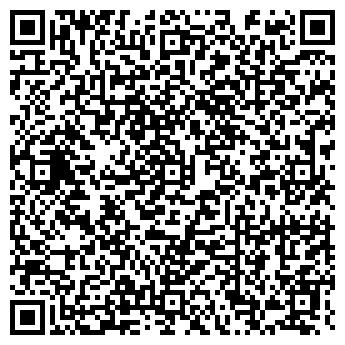 QR-код с контактной информацией организации ИМПЕКС-МЕТАЛЛ, ЗАО