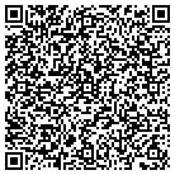 QR-код с контактной информацией организации ТЕМПЕРА, ООО