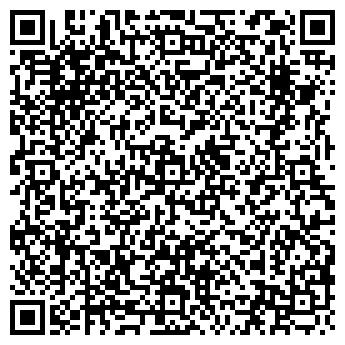 QR-код с контактной информацией организации ГЕФЕСТ ЗАВОД, ООО
