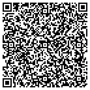 QR-код с контактной информацией организации СТРОЙМОДЕРН, ООО