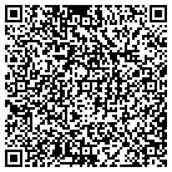 QR-код с контактной информацией организации УРАЛРЕГИОНСТРОЙ