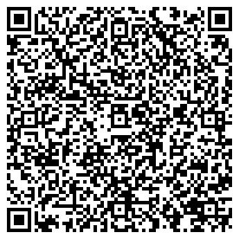 QR-код с контактной информацией организации УРАЛ-НТ
